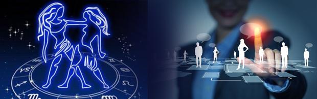 Gemini 2018 Career Horoscope