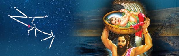 Vedic Series on Nakshatras: Rohini, the Birth Nakshatra of